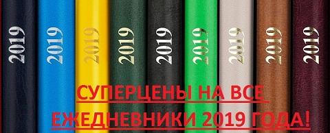 bg-banner-2019-top-new.jpg